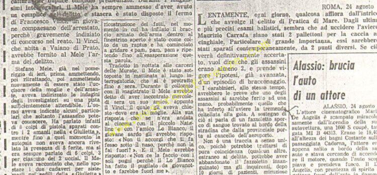 <b>24 Agosto 1968 Stampa: Il Giorno pag 2</b>