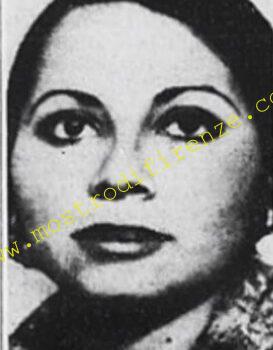 <b>22 Marzo 1972 Omicidio di Miriam Ana Escobar</b>