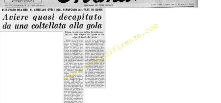 <b>17 Agosto 1968 Stampa: Avanti!</b>