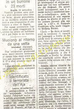 <b>23 Settembre 1974 Stampa: La Nazione pag 13</b>