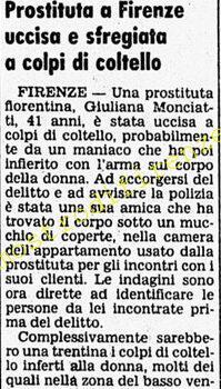 <b>15 Febbraio 1982 Stampa: Corriere della Sera</b>