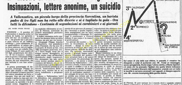 <b>6 Luglio 1982 Stampa: Corriere della Sera</b>