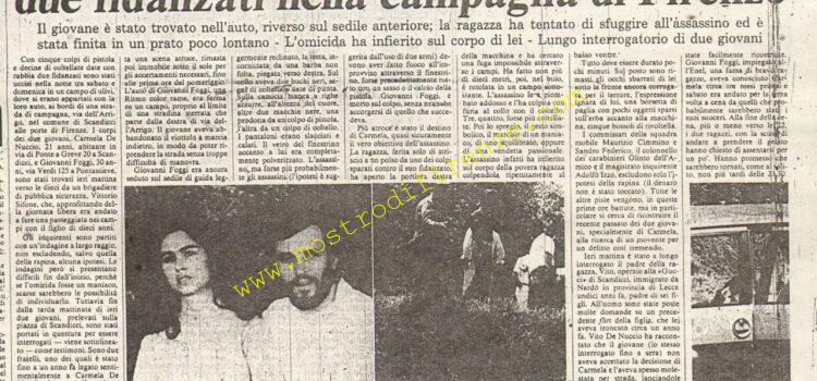 <b>8 Giugno 1981 Stampa: La Nazione</b>