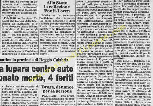 <b>26 Giugno 1982 Stampa: La Stampa Pag.7</b>