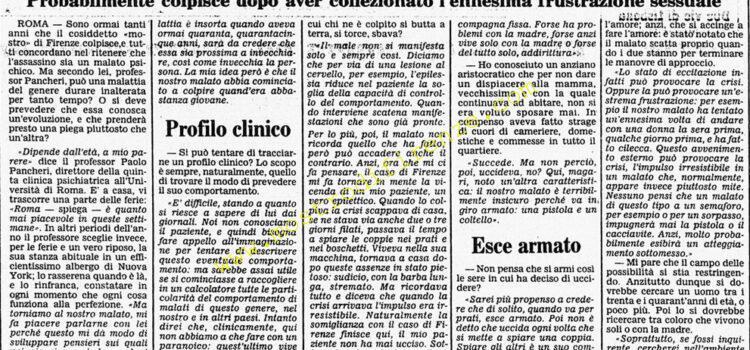 <b>5 Agosto 1984 Stampa: Corriere della Sera</b>