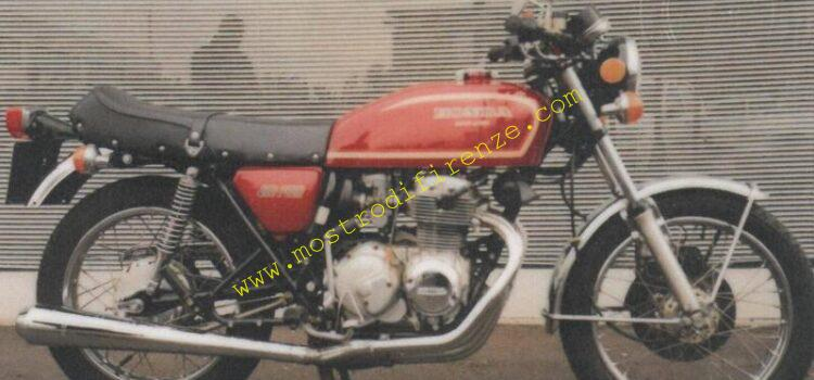 <b>17 Febbraio 1975 Francesco Narducci acquista una Honda Four Super Sport 400</b>