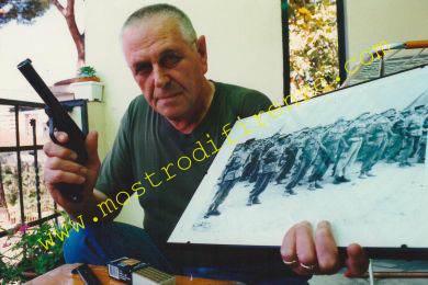 <b>22 Novembre 1994 Perquisizione a Giampiero Vigilanti</b>