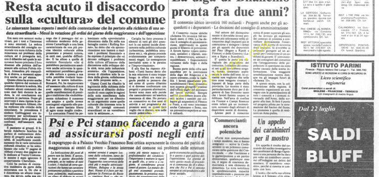 <b>20 Luglio 1982 Stampa: La Nazione</b>