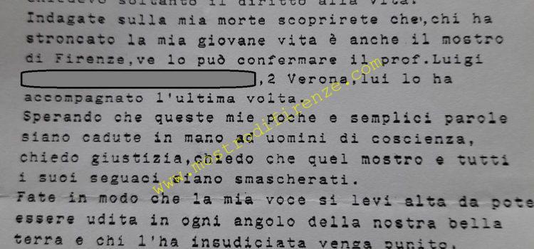 <b>16 Novembre 1999 Lettera anonima a L'Unità</b>